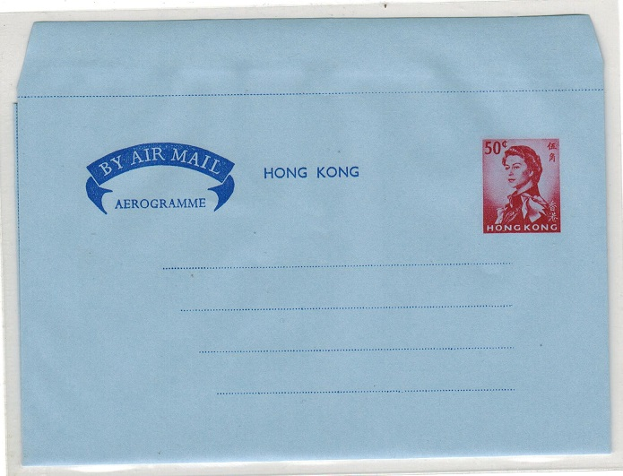 HONG KONG - 1963 50c purple and blue aerogramme mint. Yang AL10.
