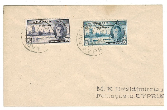 CYPRUS - 1947 local cover used at PARAMTHA.