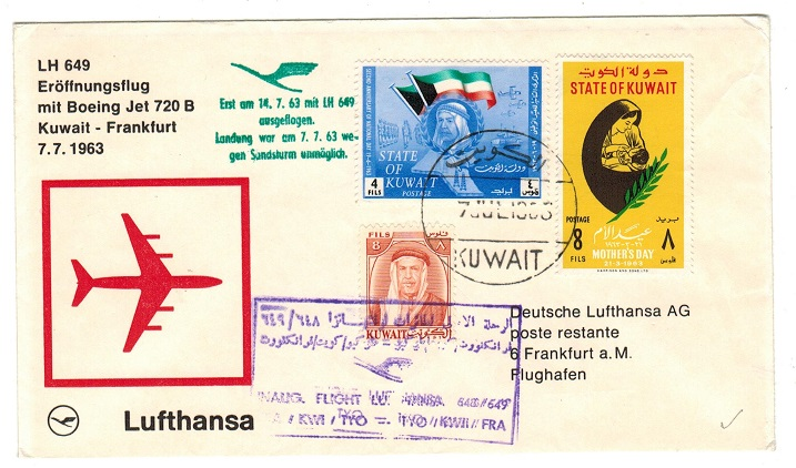 KUWAIT - 1963 first flight cover to Germany.