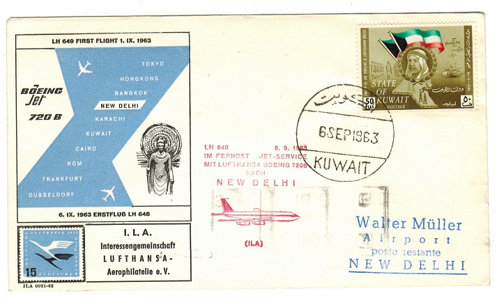 KUWAIT - 1963 first flight cover to India.