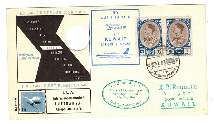 KUWAIT - 1963 inward first flight cover from Thailand.