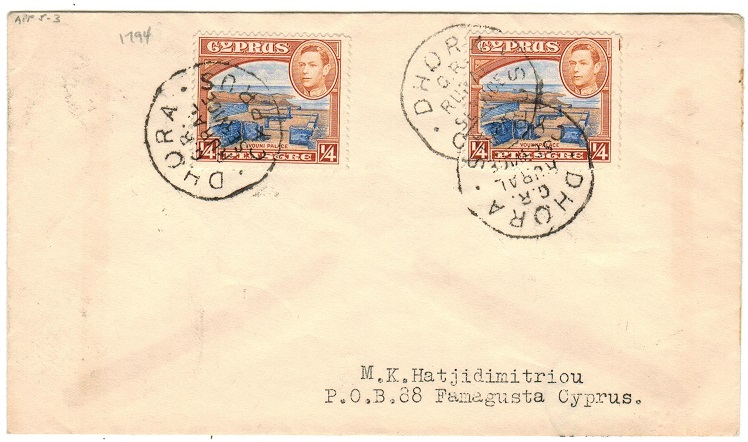 CYPRUS - 1950 local 1/2p rate cover used at DHORA/GR/RURAL/SERVICE.