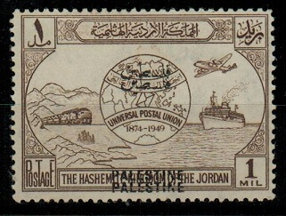 TRANSJORDAN (Occ. Of Palestine) - 1949 1m UPU mint with OVERPRIN DOUBLE.  SG P30.
