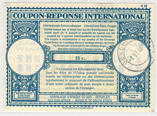 SOUTH AFRICA - 1965 10c RESPONSE INTERNATIONAL reply coupon issued at BENONI WEST.
