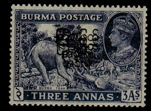 BURMA - 1947 3a blue violet mint with DOUBLE OVERPRINT.  SG 75.