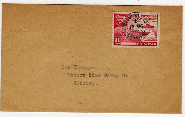 SARAWAK - 1949 local cover with 8c