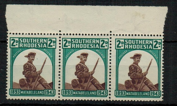 SOUTHERN RHODESIA - 1943 2d mint strip of three showing the HAT BRIM RETOUCH.  SG 61a.