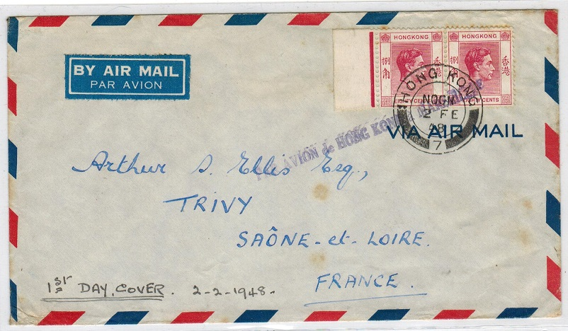 HONG KONG - 1948 PAR AVION DE HONG KONG A MARSEILLES h/s on cover to France.
