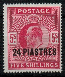 BRITISH LEVANT - 1912 24pi on 5/- carmine SOMERSET HOUSE printing fine mint.  SG 34.