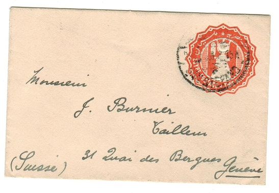 EGYPT - 1922 2m vermilion PSE to Switzerland used at CAIRO.  H&G 21.