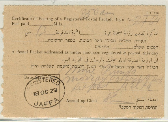 PALESTINE - 1929 CERTIFICATE OF POSTING receipt used at JAFFA.