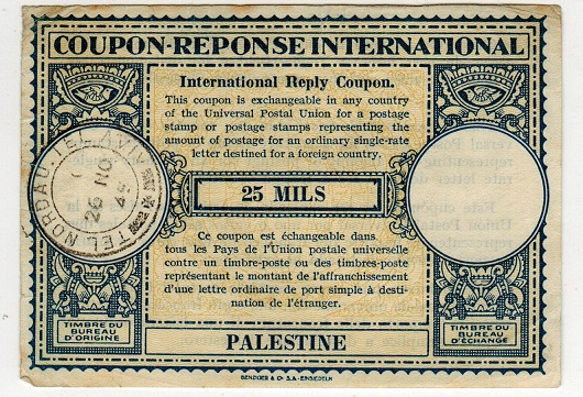 PALESTINE - 1945 use of INTERNATIONAL REPLY COUPON issued at TEL NORDAU TEL AVIV.