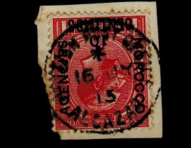 MOROCCO AGENCIES - 1914 10c on 1d scarlet tied to piece by rare ALCAZAR cds.  SG 130.