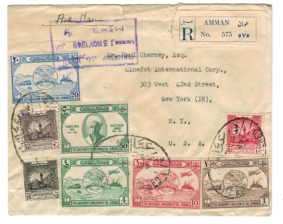 TRANSJORDAN - 1949 registered cover to USA censored due to the