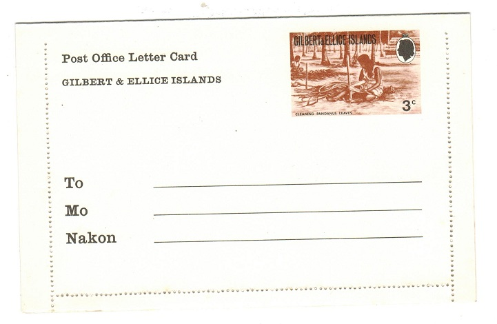 GILBERT AND ELLICE ISLANDS - 1975 3c postal stationery lettercard unused. Very scarce.