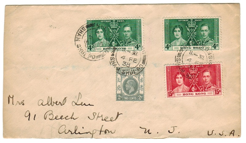HONG KONG - 1938 mix franking cover to USA used at SHAM SHUI PO.