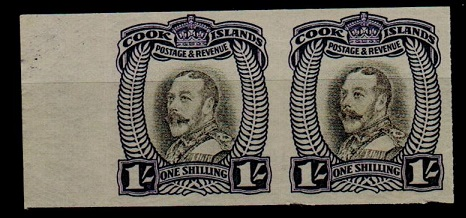COOK ISLANDS - 1932 1/- (SG type 26) IMPERFORATE PLATE PROOF marginal pair.
