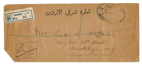 TRANSJORDAN - 1936 registered OHMS cover to USA used at AMMAN.