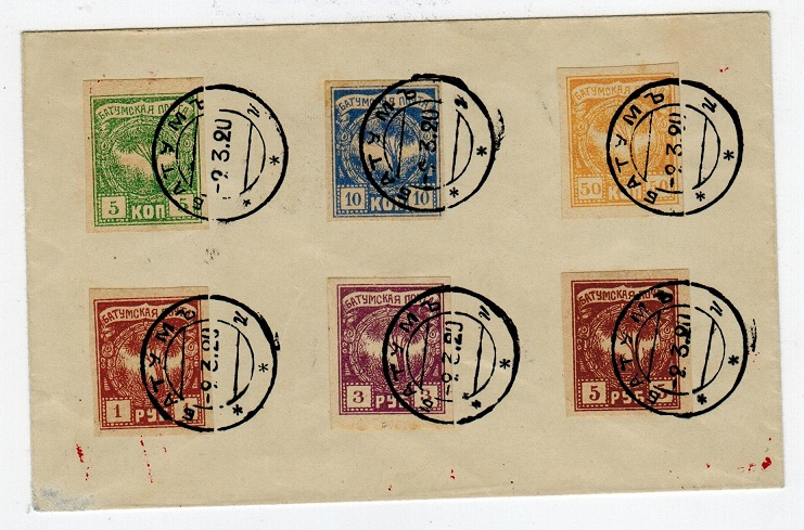 BATUM - 1919 Imperforate set (SG1-6) on unadressed envelope tied BATYMB.