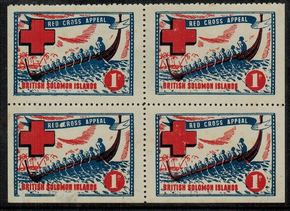 SOLOMON ISLANDS - 1941 RED CROSS APPEAL patriotic label in a unused block of four.