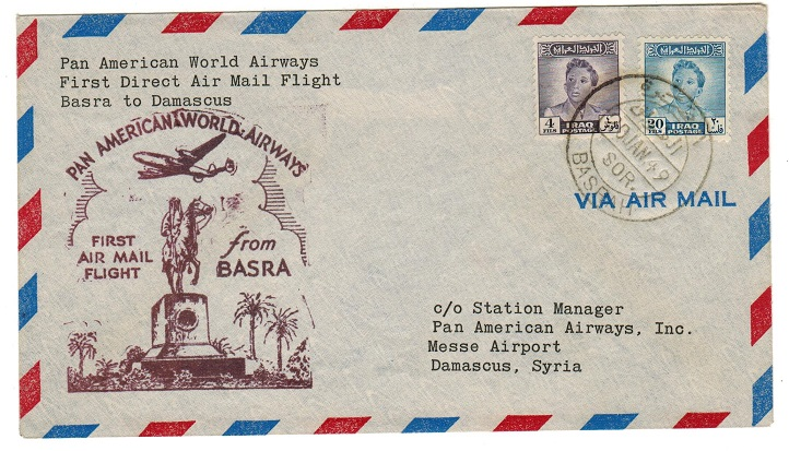 IRAQ - 1949 first flight cover to Syria.