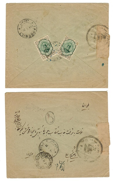 PERSIA (Iran) - 1921 local cover from ARDEBIL with scarce censor strike.