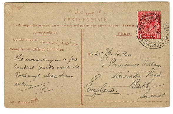 BRITISH LEVANT - 1921 1d rate (unoverprinted) postcard to UK used at CONSTANTINOPLE.