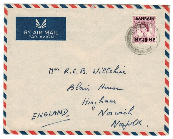 BAHRAIN - 1966 40np on 6d rate airmail cover to UK.