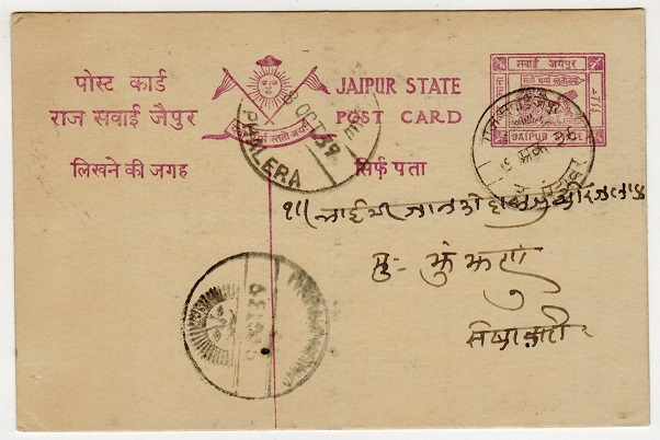 INDIA (Jaipur) - 1934 1/4a violet PSC used at PHALERA.  H&G 14.
