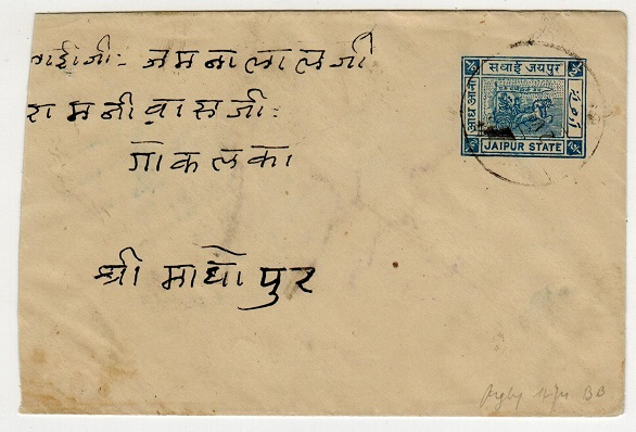 INDIA (Jaipur) - 1934 1/2a blue PSE used locally.  H&G 5.