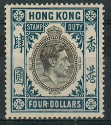 HONG KONG - 1937 $4 blue and black STAMP DUTY adhesive fine mint.
