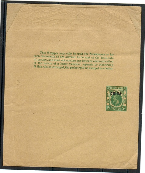 HONG KONG - 1917 2c green postal stationery wrapper unused ovpt
