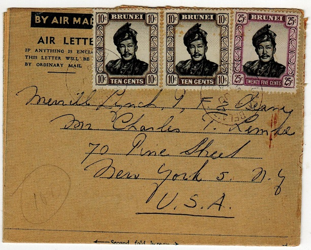 BRUNEI - 1956 FORMULA air letter to USA used at KUALA BELAIT.