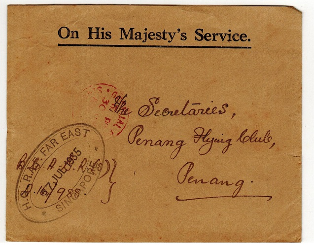 SINGAPORE - 1935 OHMS cover to Penang with PAID/SINGAPORE cancel in red.