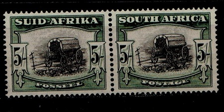 SOUTH AFRICA - 1954 5/- unmounted mint.  SG 122a.