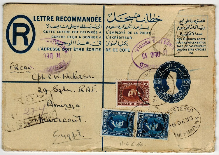 EGYPT - 1929 15m RPSE used locally and uprated at ALEXANDRIA.  H&G 4.