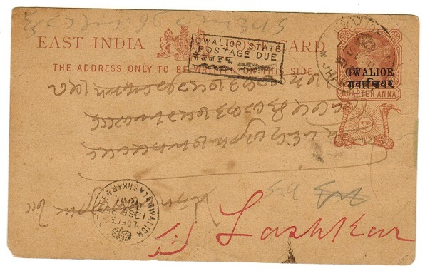 INDIA (Gwalior) - 1881 1/4a PSC with scarce GWALIOR STATE/POSTAGE DUE h/s.