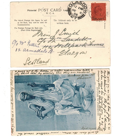 LAGOS - 1905 1d rate postcard use to UK.