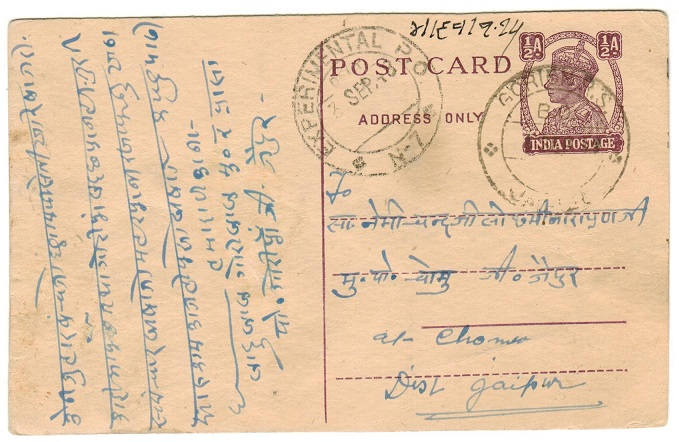 INDIA - 1946 1/2a light violet PSC to Jaipur used at EXPERIMENTAL PO/N-7.  H&G 52.