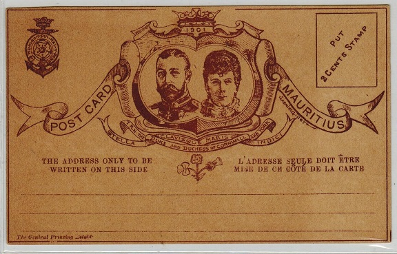 MAURITIUS - 1879 (2c) purple on buff FORMULA postal stationery postcard unused.
