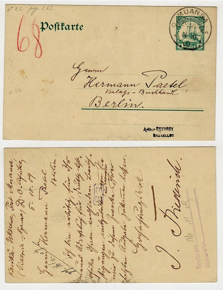 TANGANYIKA (German) - 1905 4h green PSC used at MUANSA.  H&G 18.