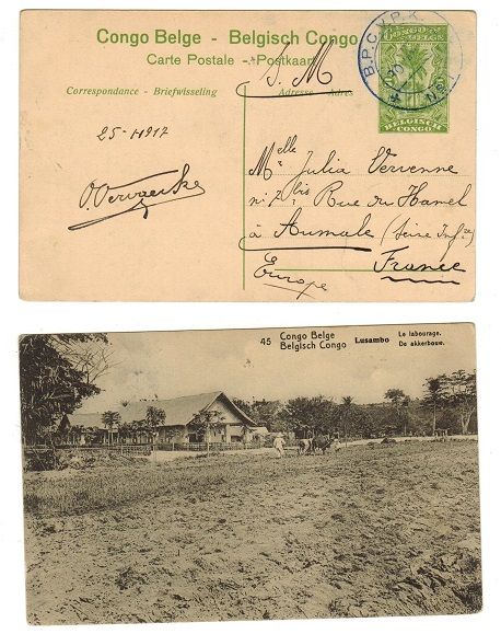 TANGANYIKA (Belgian Occupation) - 1912 5c yellow green PSC used at B.P.C.V.P./No.1. H&G 43a.