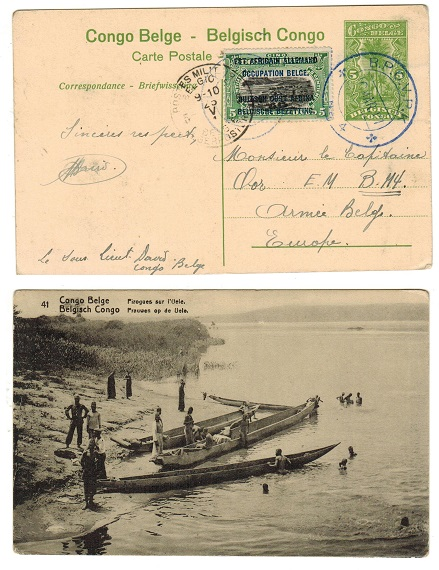 TANGANYIKA (Belgian Occupation) - 1912 5c PSC uprated and used at B.P.C.V.P.K./No.4.  H&G 43a.
