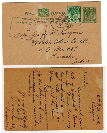 SINGAPORE - 1937 2c green PSC uprated and censored to India.  H&G 36.