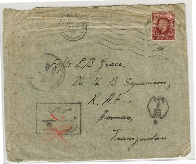TRANSJORDAN - 1935 inward military cover with scarce POSTAGE DUE cachet applied.