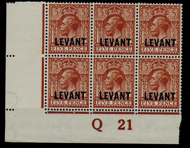 BRITISH LEVANT - 1921 5d yallow-grown
