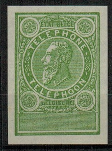 BELGIUM - 1905 (circa) IMPERFORATE PROOF in green of TELEPHONE adhesive.