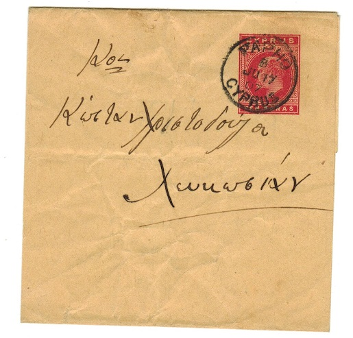 CYPRUS - 1902 10 paras carmine postal stationery wrapper addressed locally from PAPHO.  H&G 5.