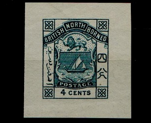 NORTH BORNEO - 1888 4c IMPERFORATE DIE PROOF printed in indigo.