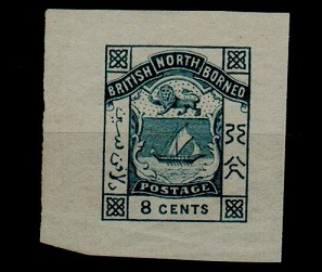 NORTH BORNEO - 1888 8c IMPERFORATE DIE PROOF printed in indigo.